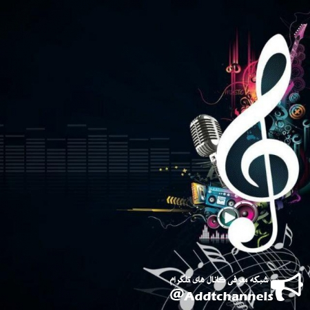 کانال موزیک و فول آلبوم ها