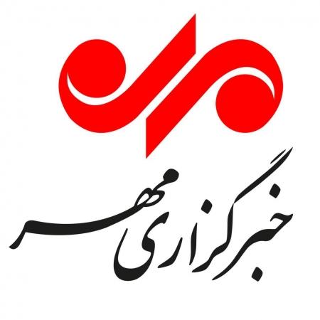 کانال خبرگزاری مهر
