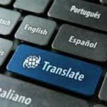 کانال گروه مترجمین فنی
