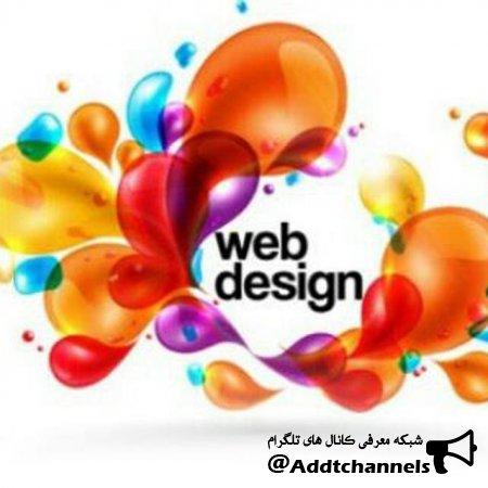 کانال طراحان سایت
