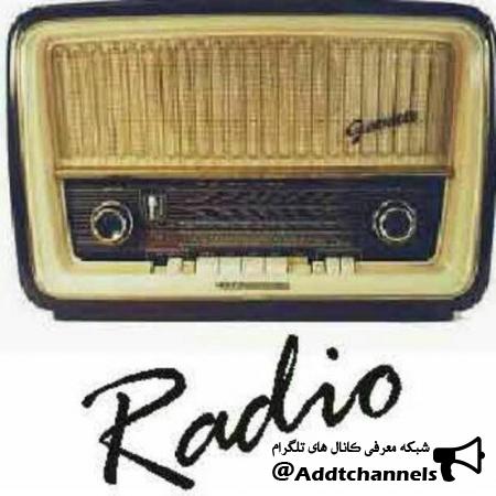 کانال رادیو ستارخان