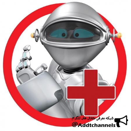 کانال Matris plus