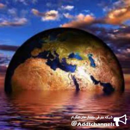 کانال تغییرات اقلیمی