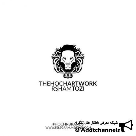 کانال The Hoch Artwork