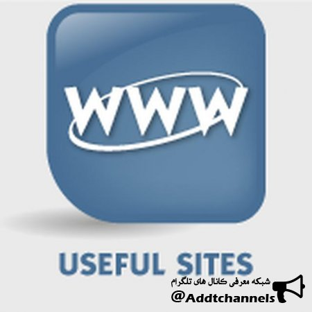 کانال UsefulWebsites