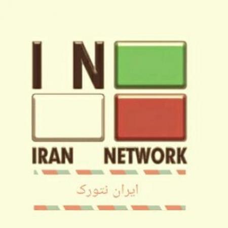 کانال ایران نتورک