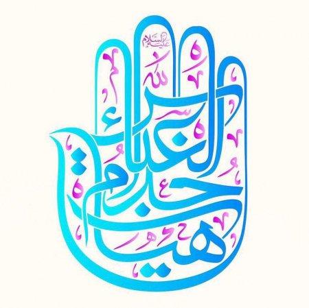 کانال كانال هيئت خدام العباس عليه السلام
