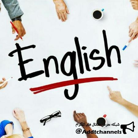 کانال English Land