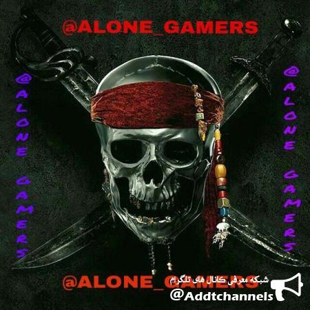 کانال ALONE_GAMERS