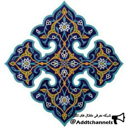 کانال هنر و صنایع دستی آرتینام