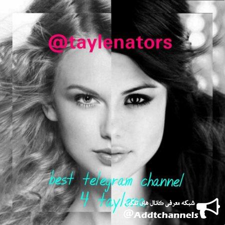 کانال Taylenators