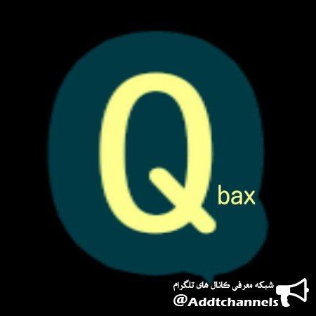 کانال Q bax