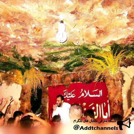 کانال هییت موج الحسین