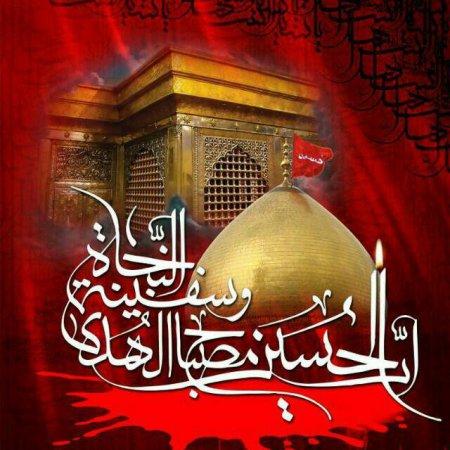 کانال محبین ابا عبدالله الحسین ع