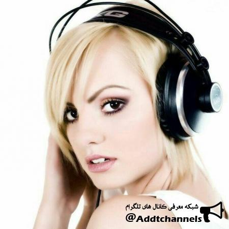کانال آهنگ های برگزیده روز