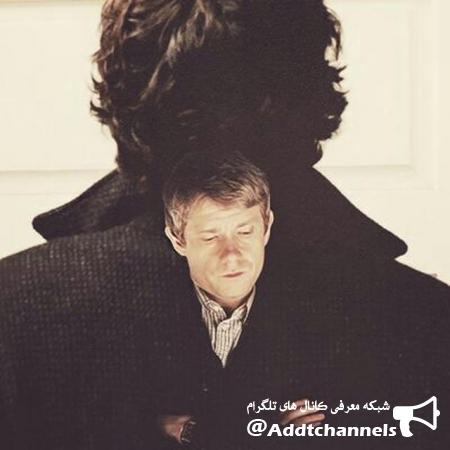 کانال شرلوک