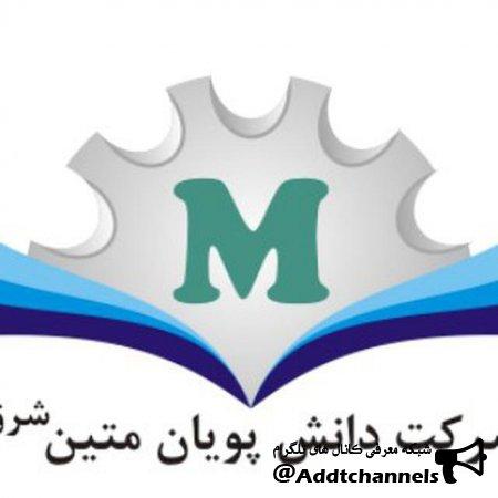کانال آموزشی تعمیرات خودرو متین