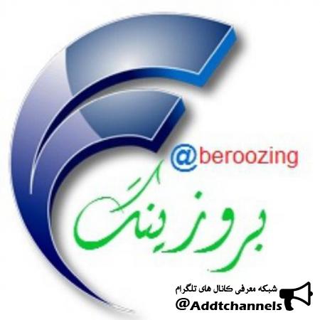 کانال بروزینگ
