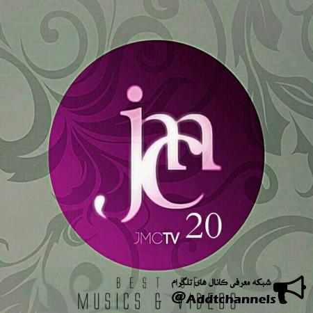 کانال JmcTv20