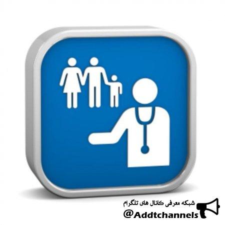 کانال آموزش همگانی سلامت