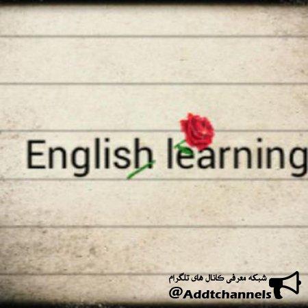 کانال englishlearning