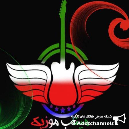 کانال رسانه استان هرمزگان