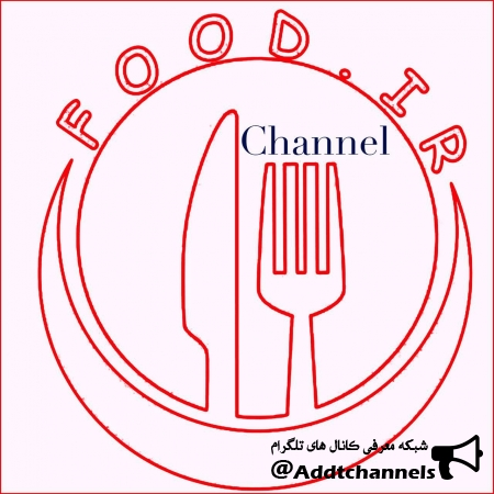 کانال معرفی رستوران ها و کافه های برتر