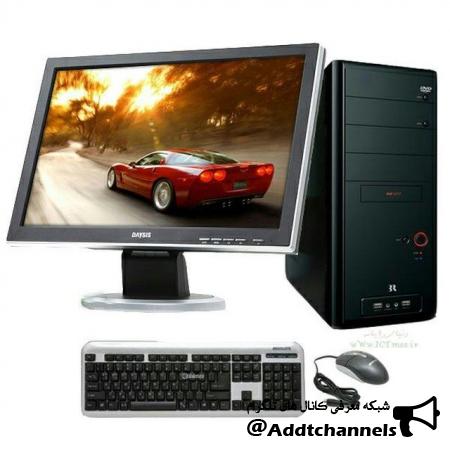 کانال کامپیوتر