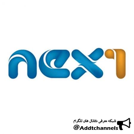 کانال نکسوانموزیک