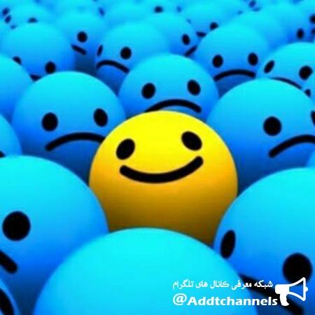 کانال مثبت اندیشی و انرژی مثبت