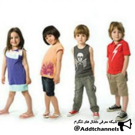 کانال پوشاک بچگانه