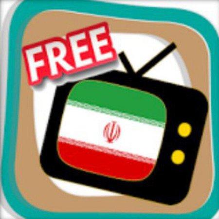 کانال IRAN TV