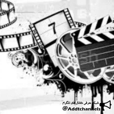 کانال سینما فیلم ارسال رایگان