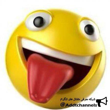 کانال ایرونی بخند