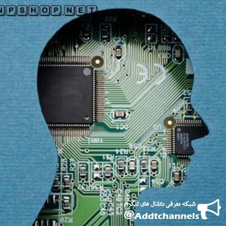 کانال مهندسی الکترونیک