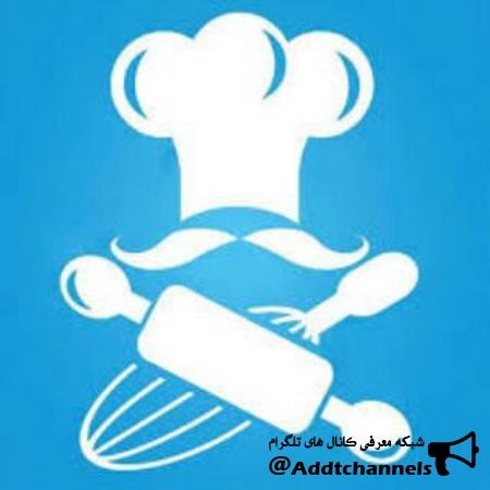 کانال آموزش آشپزی