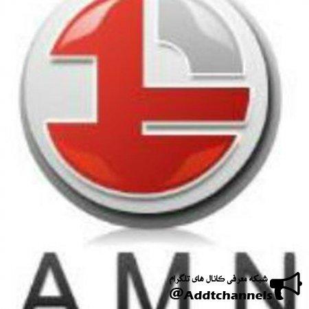 کانال A M N