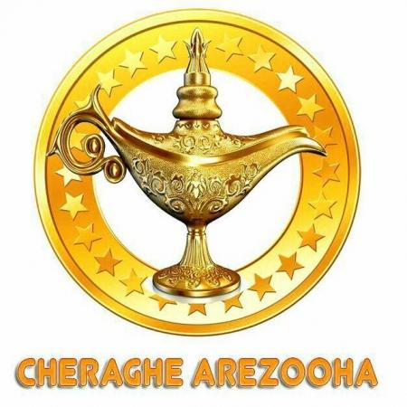 کانال cheraghearezooha