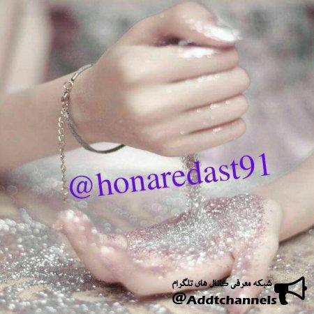 کانال هنرهای دستی