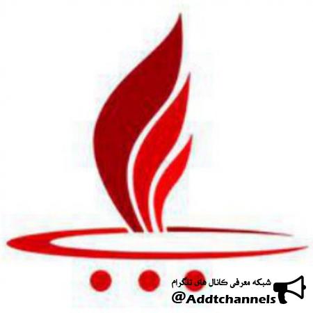 کانال تجهیزات آشپزخانه ایران
