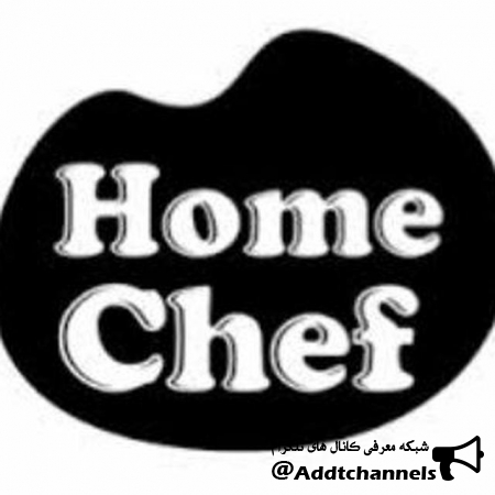 کانال خانه سرآشپز