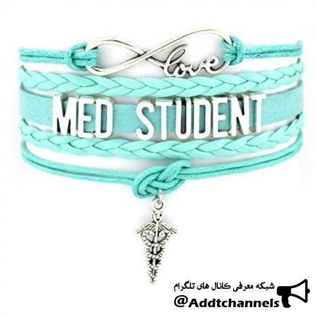 کانال Med student