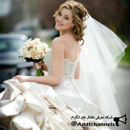 کانال عروس بانو