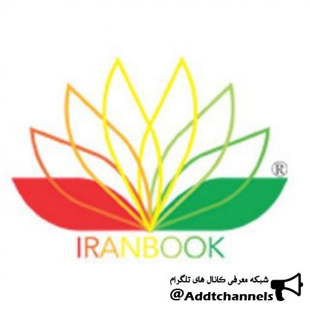 کانال معرفی روزانه کتاب و نرم افزار
