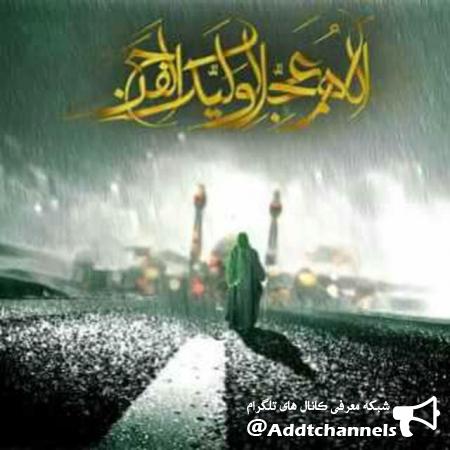 کانال دین اسلام و کمتر گناه کردن