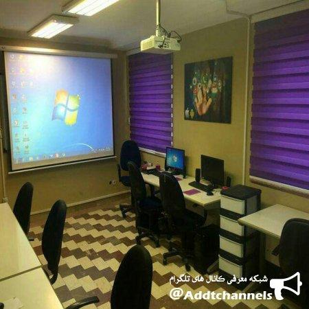 کانال آموزشگاه کامپیوتر کار و فرهنگ