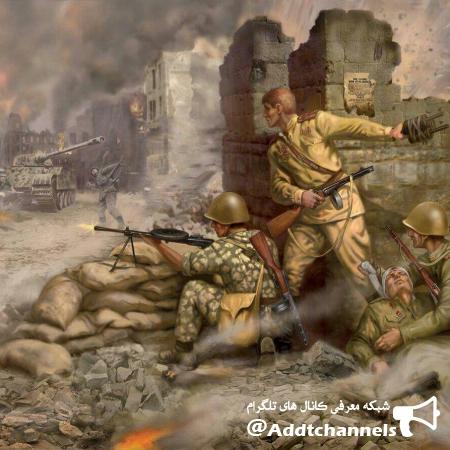 کانال (بازی مردان جنگ)
