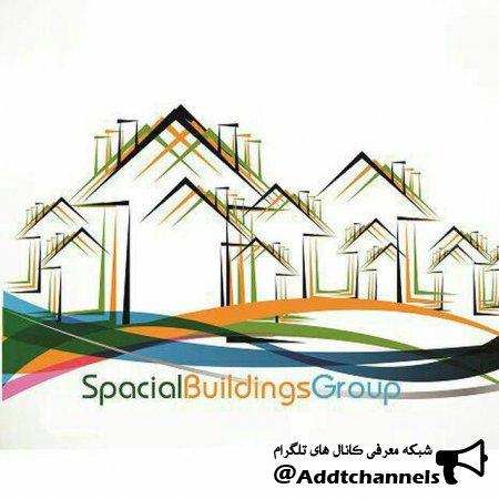 کانال گروه تخصصی ساختمان