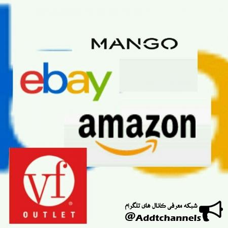 کانال خرید آنلاین ار امریکا