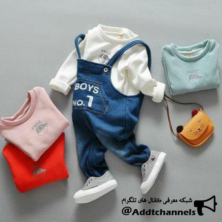 کانال لباس کودک